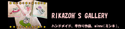 RIKAZOH'S GALLERY
